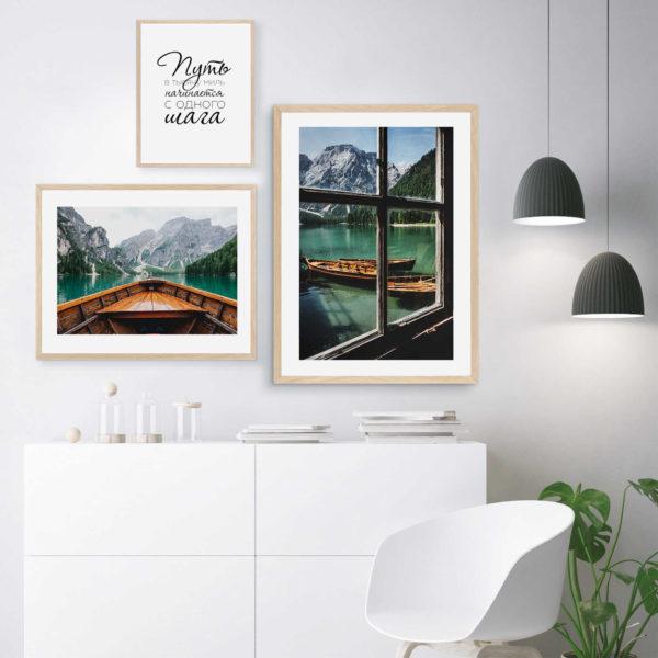 Природная галерея постеров 14