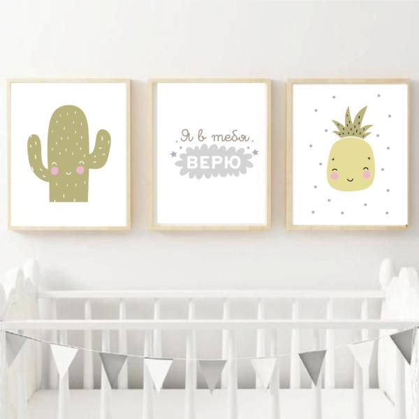 Трио постеров с кактусом и ананасом