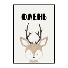 Постер на стену Олень