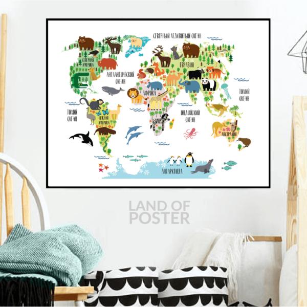 Постер на стену детская карта