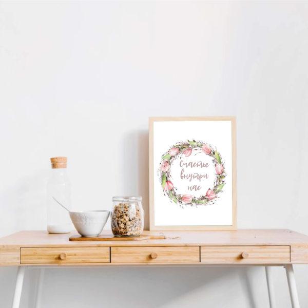 весенний постер веночек на столе
