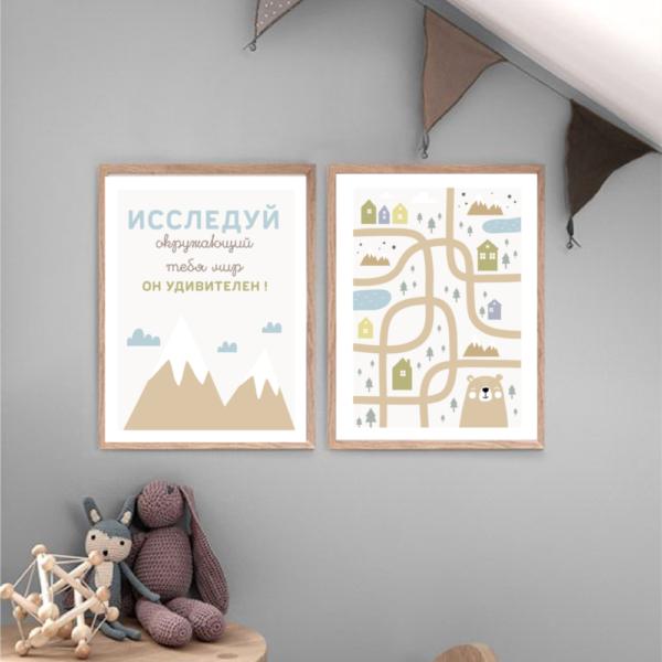 Пара постеров с картой 2