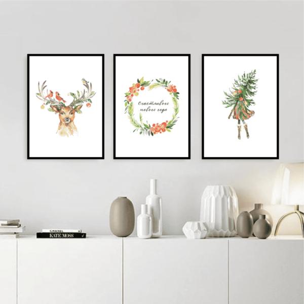 Новогоднее трио постеров новогодний стиль