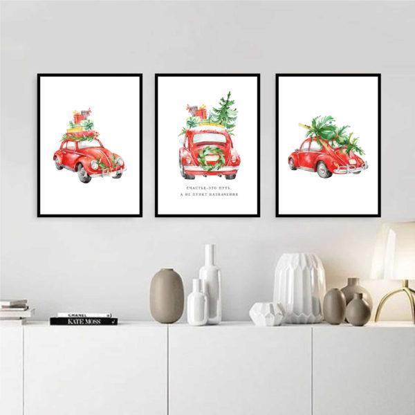 Трио постеров с машинками новогодний скандинавский стиль