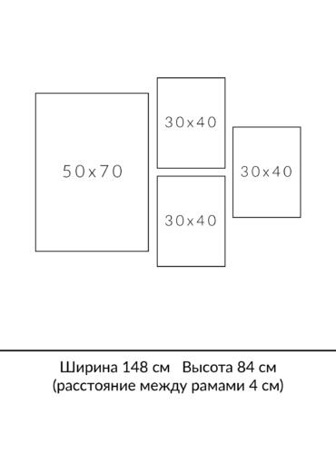 схема расположения 4 постера