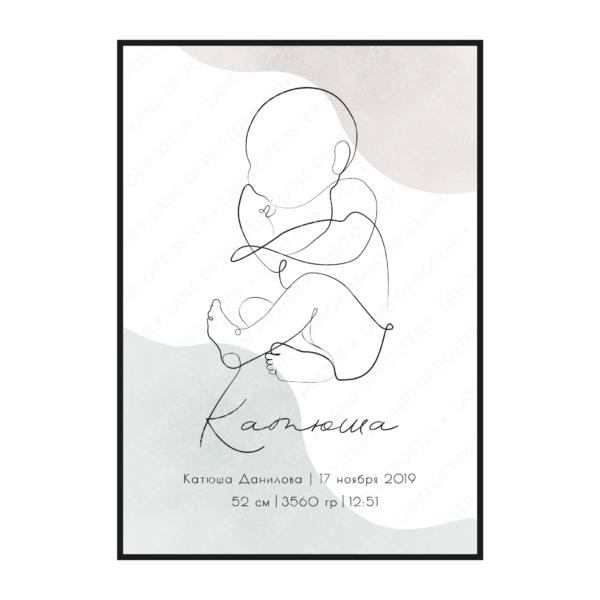 Младенец 2 - метрика в детскую