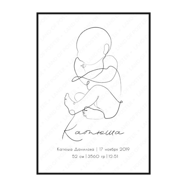 Младенец 2