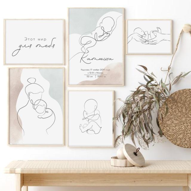 стильный набор нежных постеров для детской