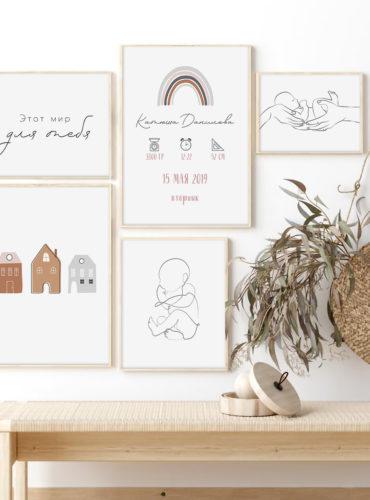 пять постеров в рамах детские рисунки