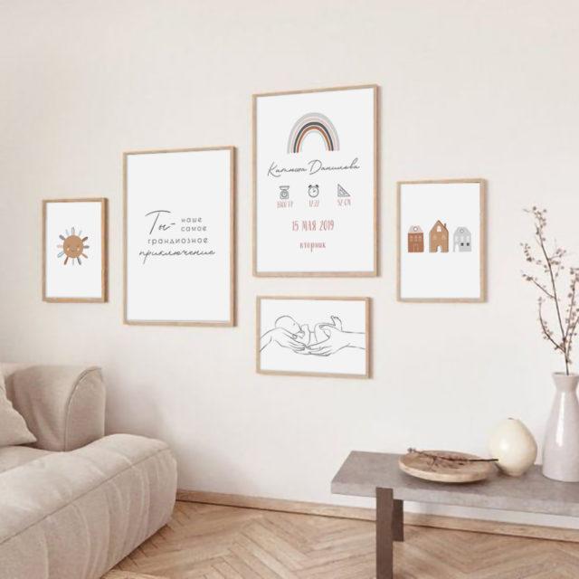 пять постеров в рамках в детскую