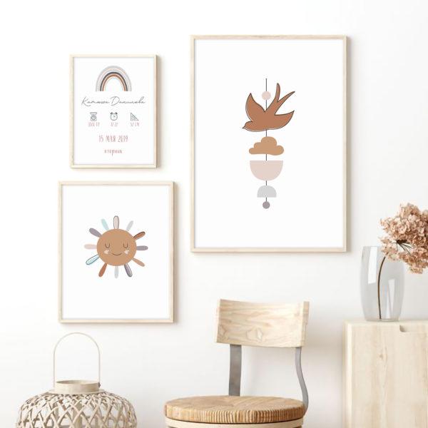 три постера детских рисунков