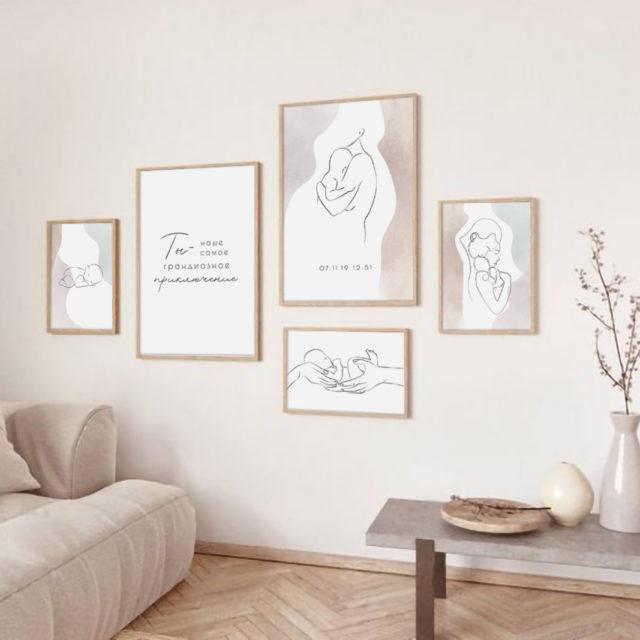 Нежная галерея 5 постеров в детскую в пастельных тонах