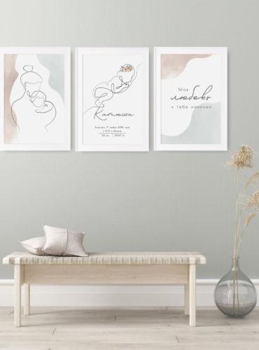 Трио минимализм в детскую 1
