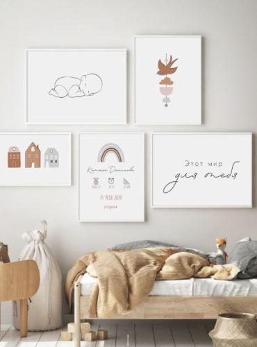 набор постеров картин в детскую