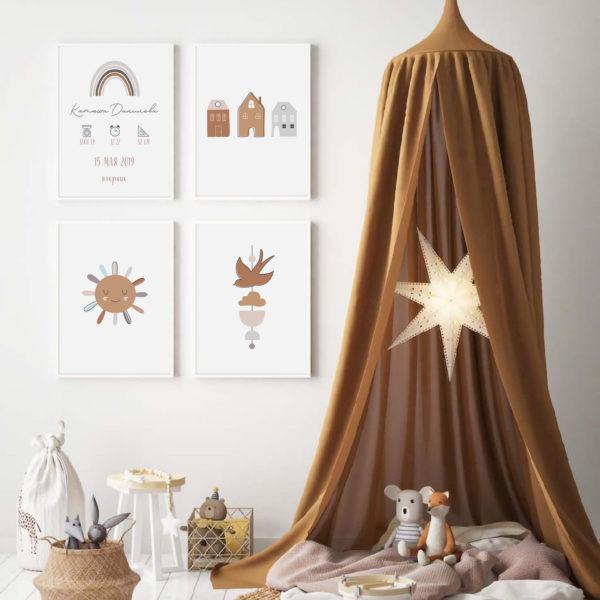 четыре необычных постера в детскую