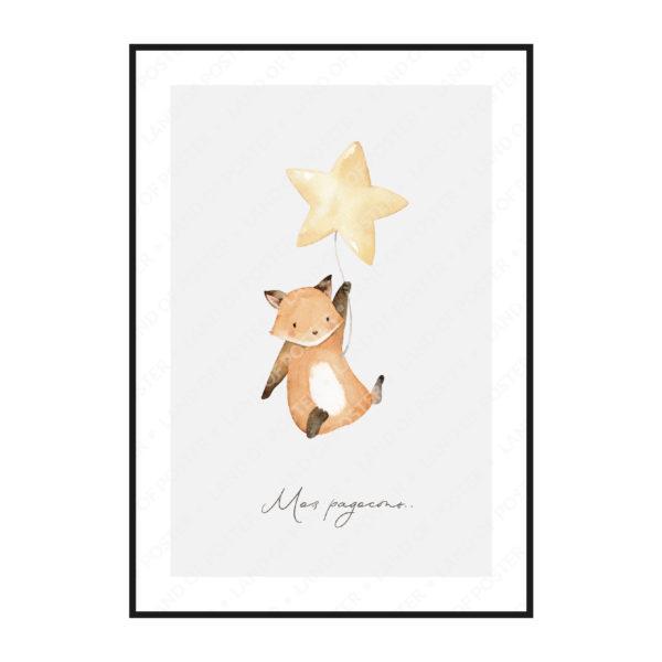 """Постер на стену """"Лисенок со звездой"""""""