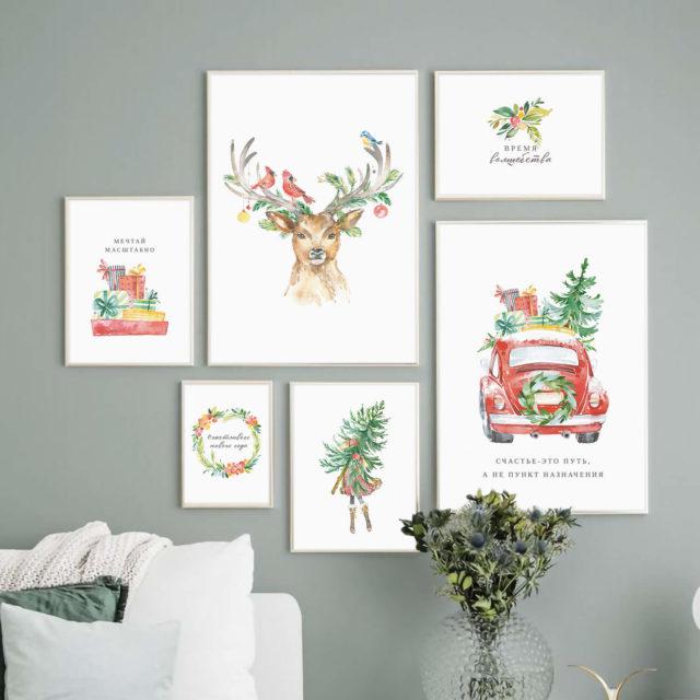 6 постеров новогодних с елками цветные
