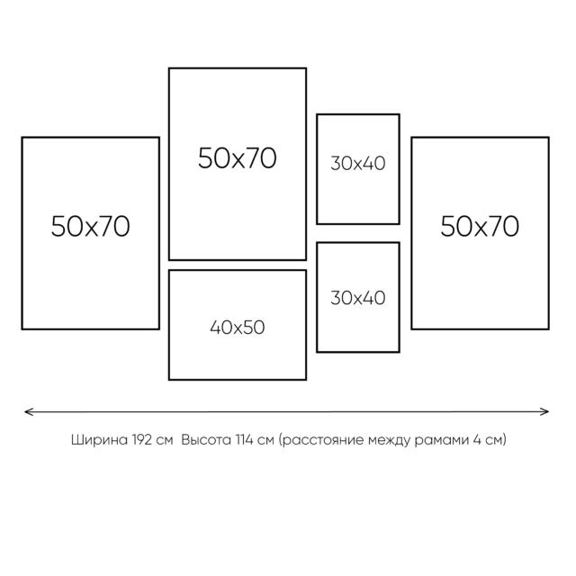 размещение 6 рамок с постерами по горизонтали
