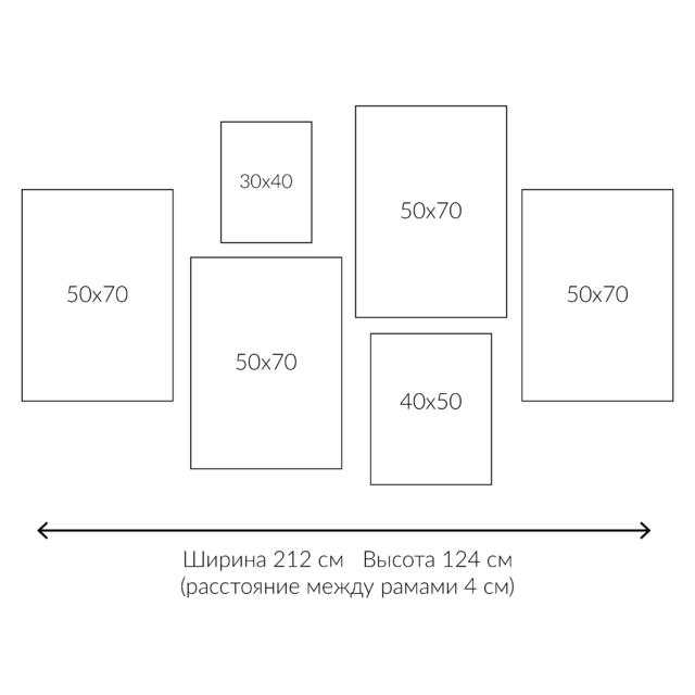 6 рамок картин горизонтально расположение