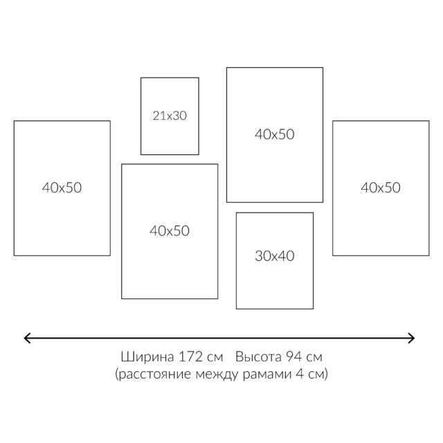 6 рамок разного размера горизонтально на стене