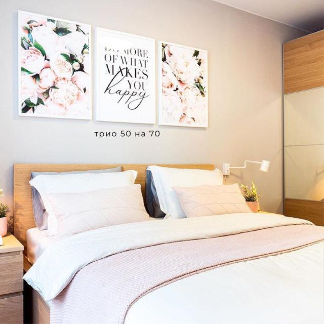3 постера в спальню над кроватью