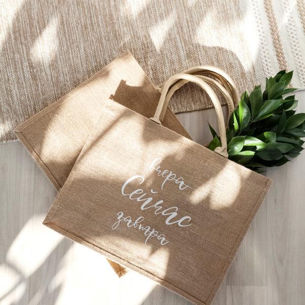 Стильная сумка для походов в магазин с надписью