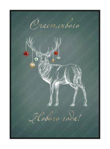 интерьерный постер с оленем зеленый