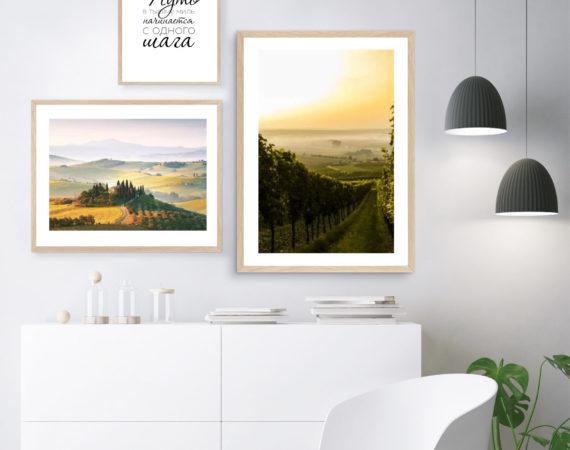 Галерея постеров с полями Тосканы